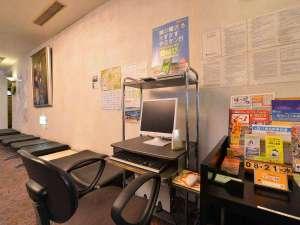 八幡浜センチュリーホテルイトー:*1Fロビーインターネットスペース(無線LAN)/周辺観光等の検索にご利用下さい。