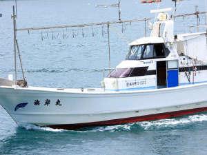 年間民宿 浜岸:毎日釣りに出かける浜岸丸!!