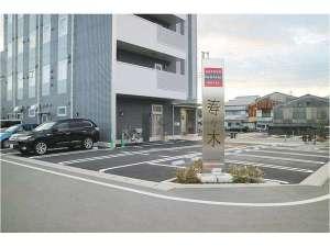 裾野セントラルホテル 寿々木:ホテル 駐車場