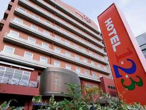ホテル1-2-3高崎の写真