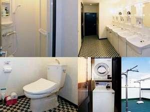カオサン京都ゲストハウス:共用エリアの個別シャワー・洗面所・お手洗い・ランドリー