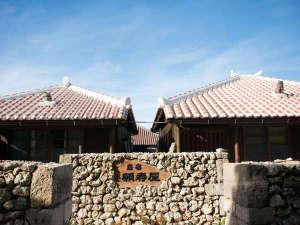 島宿 願寿屋の写真