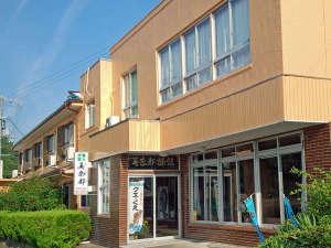 観光旅館美奈都の写真