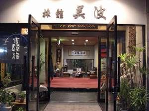 富士ビジネス旅館 美波:玄関には、べスパを展示!