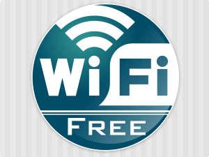 ホテルニューグリーン:*Wi-Fi接続無料