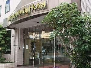 名古屋リバティホテル