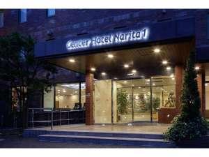 センターホテル成田1の写真