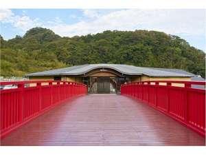 大江戸温泉物語 天下泰平の湯の写真