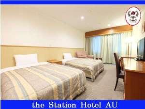 ステーションホテルAU:スタンダードツインルーム。ダブルベッド(1400幅)×2台入。ベッドをご自由に動かしてご利用下さい。