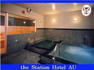 ステーションホテルAU:男子温泉大浴場(サウナ付):定員5~6名でご協力下さい。※サウナは朝は利用出来ません。