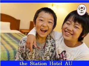 ステーションホテルAU:子供達もニコニコのでっかいツインルーム。