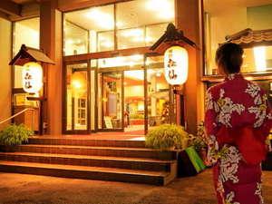 石和温泉郷 旅館 喜仙(きせん)の写真