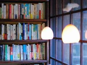 【図書室】夜は音楽を、朝は鳥のさえずりをBGMにゆっくりお過ごし下さい