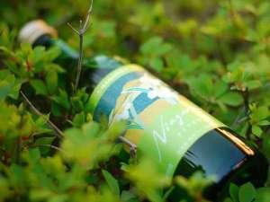【プラン特典】じゃらん限定の「熊本ワイン付きプラン」ではこちらのワインをサービスしております