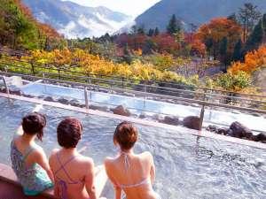 箱根小涌園 天悠:ユネッサンの絶景露天風呂