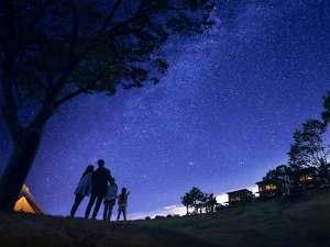 NESTA RESORT KOBE(ネスタリゾート神戸):The Biggest Day!  大自然の冒険テーマパーク10月5日オープン