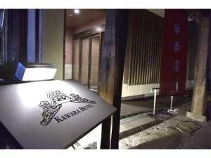 カワラホテルの写真