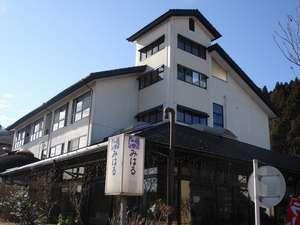 宮ヶ瀬Resort旅館 みはるの写真