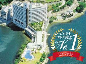 ベイリゾートホテル小豆島:2017年3月 エリア売上No.1