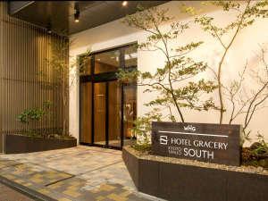 ホテルグレイスリー京都三条:南館玄関