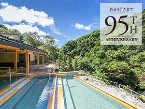 大自然と露天風呂のリゾート 蓼科グランドホテル 滝の湯:おかげさまで滝の湯は今年95周年!<2018年>