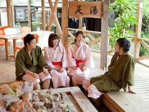 宇宙と地中から元気をもらう宿 七沢荘(日本の名湯百選):*温泉横のデッキには足湯を併設。(土・日・祝日のみ営業)夏季はぬる湯になりドクターフィッシュも♪