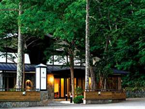 レイクサイドヴィラ翠明閣の写真