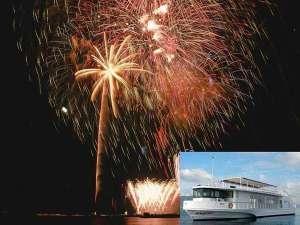 彦根グランドデュークホテル:【夏のイベント】7月27日『長浜の花火』船から楽しむ♪クルーズプラン
