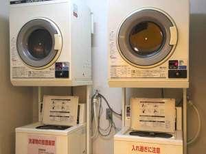 アーブしが(滋賀県青年会館):*【コインランドリー】洗濯機は200円・乾燥機は100円/30分でご利用いただけます。