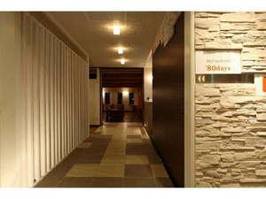 リゾートイン ノースカントリー:レストラン'80DAYS 入り口