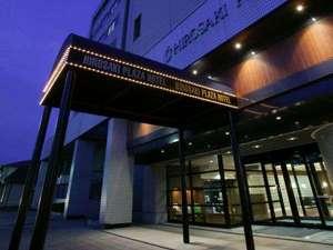 弘前プラザホテルの写真