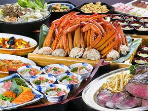 雫石プリンスホテル:【和洋ブッフェ】季節の旬の味覚とボイル蟹・ローストビーフ・郷土料理など全40種。