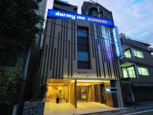 ドーミーインEXPRESS目黒青葉台の写真