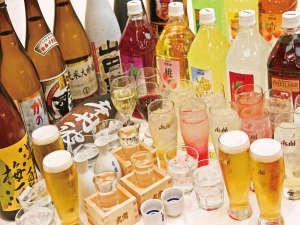 熱海ニューフジヤホテル:20種類以上のアルコールが楽しめる【プレミアム飲み放題】がお夕食時に楽しめます!
