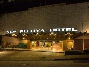 【外観】熱海ニューフジヤホテル