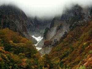 源泉湯の宿松乃井