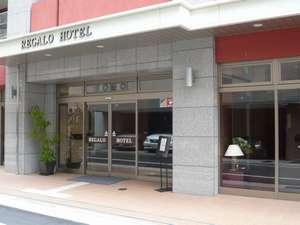 REGALO HOTEL OKAYAMA