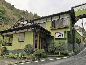 下部温泉 元湯旅館 大黒屋の写真