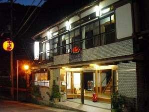 旅館 奥村宗助(大峯山 洞川温泉)の写真
