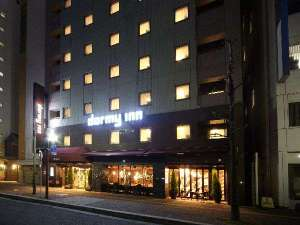安芸の湯 ドーミーイン広島の写真