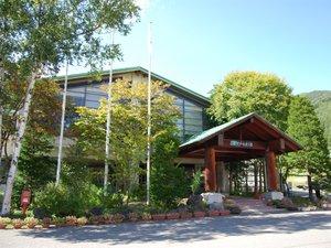 土出温泉 尾瀬岩鞍リゾートホテルの写真