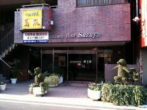 ビジネスホテル寿々屋:寿々屋ホテルの玄関口、ペンギン親子がお出迎えいたします。