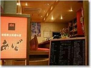 弘前東栄ホテル:津軽郷土料理をはじめ、新鮮な魚介類が堪能できるお店『あば』