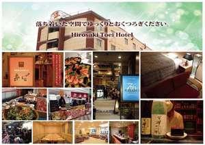 弘前東栄ホテル:Top