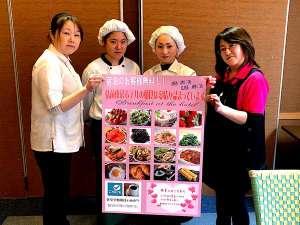 弘前東栄ホテル:朝食スタッフ