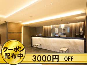 大阪リバーサイドホテル(2019年3月全面リニューアルオープン)の写真