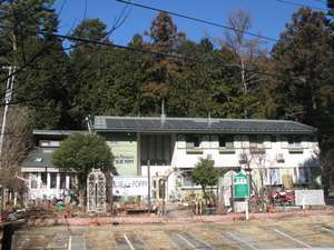 富士山 健康開運 猫と犬の宿 ペンションブルーポピー【外観】