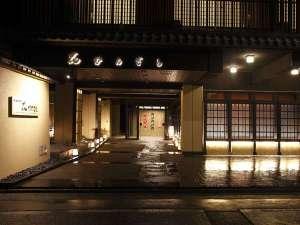 松井別館 花かんざし(旧ホテル松井)の写真
