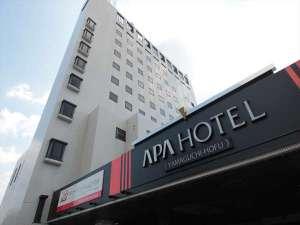 アパホテル〈山口防府〉の写真