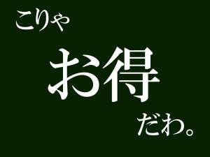 ユースピア熊本
